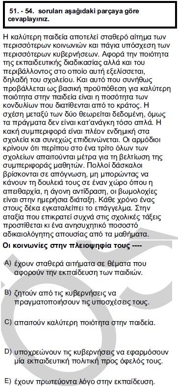 2012kpdsilkbaharyunancasoru_051