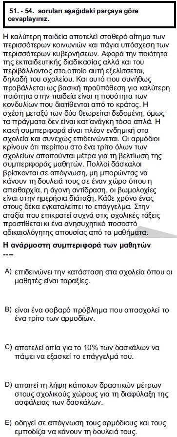 2012kpdsilkbaharyunancasoru_053