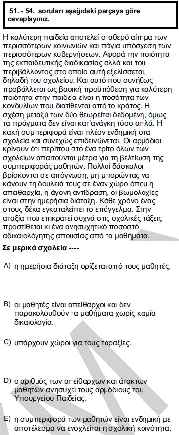 2012kpdsilkbaharyunancasoru_054