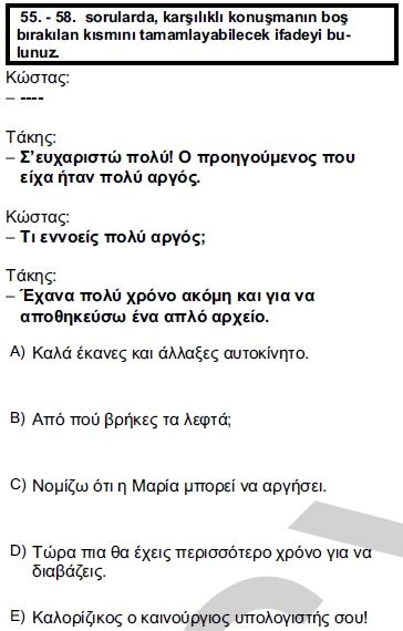 2012kpdsilkbaharyunancasoru_055