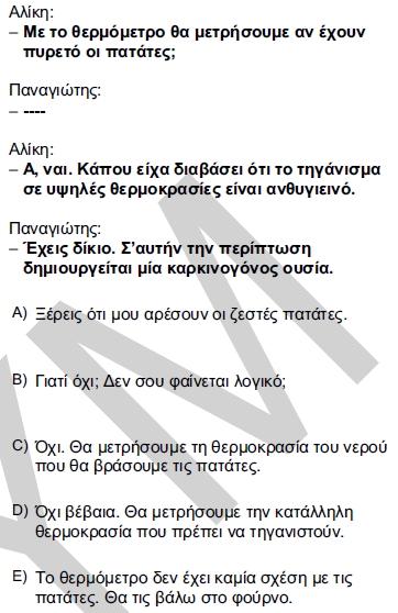 2012kpdsilkbaharyunancasoru_056