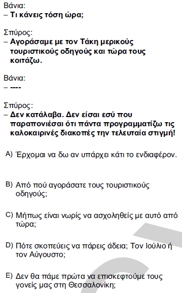 2012kpdsilkbaharyunancasoru_057