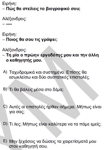 2012kpdsilkbaharyunancasoru_058