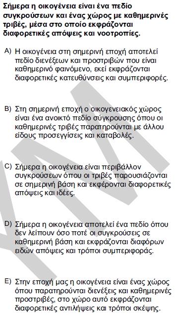 2012kpdsilkbaharyunancasoru_060