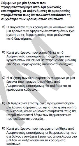 2012kpdsilkbaharyunancasoru_062