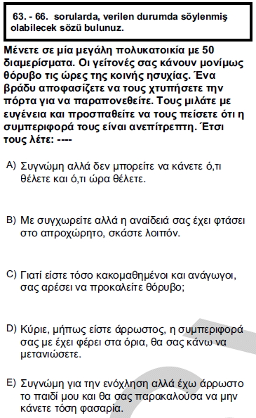 2012kpdsilkbaharyunancasoru_063
