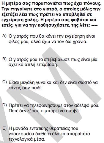 2012kpdsilkbaharyunancasoru_064