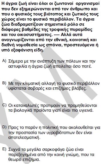 2012kpdsilkbaharyunancasoru_068