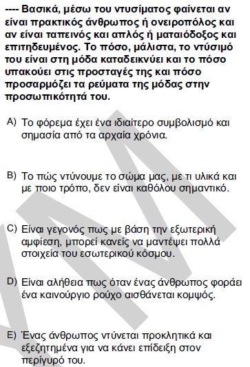 2012kpdsilkbaharyunancasoru_070