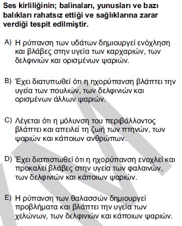 2012kpdsilkbaharyunancasoru_076