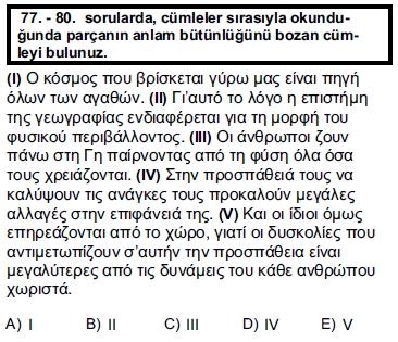 2012kpdsilkbaharyunancasoru_077