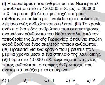 2012kpdsilkbaharyunancasoru_078