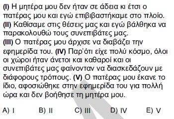 2012kpdsilkbaharyunancasoru_079