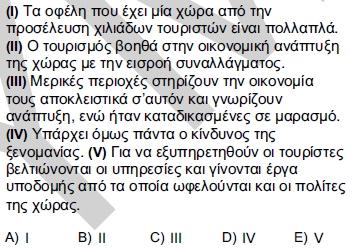 2012kpdsilkbaharyunancasoru_080