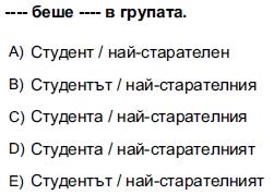 2012kpdssonbaharbulgarcasoru_005