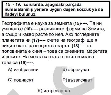 2012kpdssonbaharbulgarcasoru_016