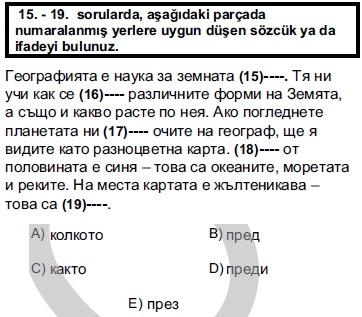 2012kpdssonbaharbulgarcasoru_017