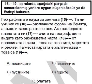 2012kpdssonbaharbulgarcasoru_019