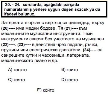 2012kpdssonbaharbulgarcasoru_020