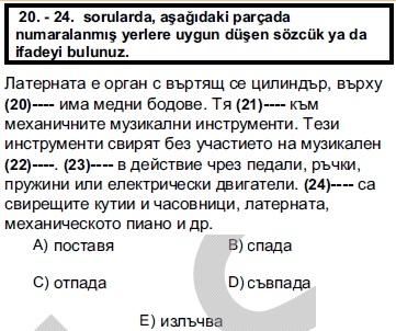2012kpdssonbaharbulgarcasoru_021