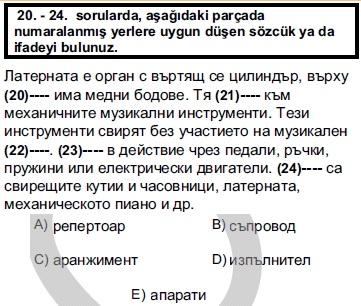 2012kpdssonbaharbulgarcasoru_022