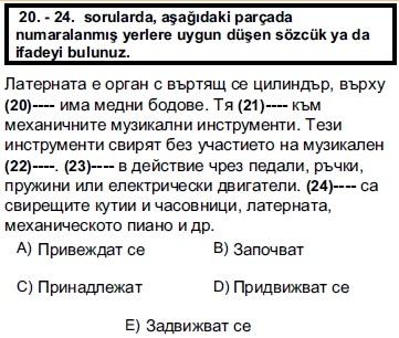 2012kpdssonbaharbulgarcasoru_023