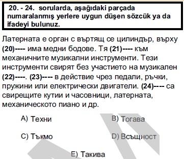 2012kpdssonbaharbulgarcasoru_024