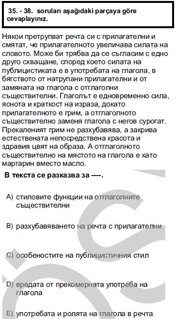 2012kpdssonbaharbulgarcasoru_035