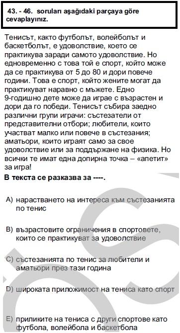 2012kpdssonbaharbulgarcasoru_043