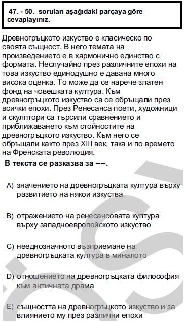 2012kpdssonbaharbulgarcasoru_047