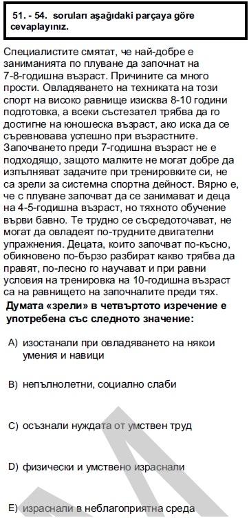 2012kpdssonbaharbulgarcasoru_054