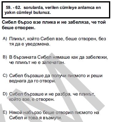 2012kpdssonbaharbulgarcasoru_059