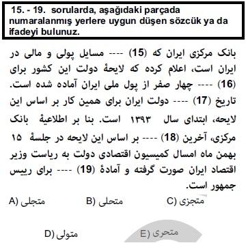 2012kpdssonbaharfarscasoru_015