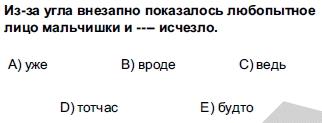 2012kpdssonbaharruscasoru_013