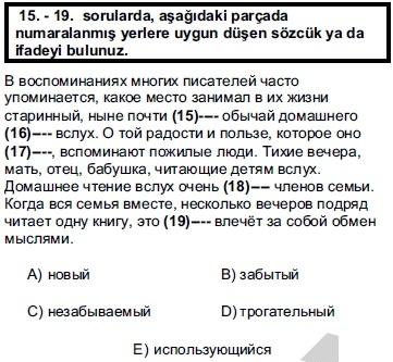 2012kpdssonbaharruscasoru_015