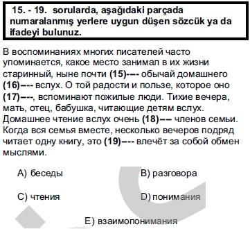 2012kpdssonbaharruscasoru_016