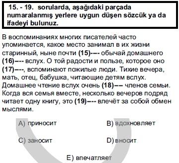 2012kpdssonbaharruscasoru_017
