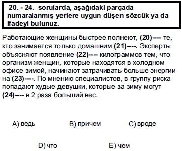 2012kpdssonbaharruscasoru_020