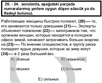 2012kpdssonbaharruscasoru_022