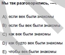 2012kpdssonbaharruscasoru_029