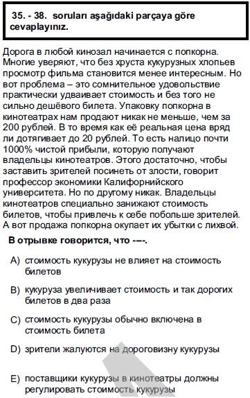 2012kpdssonbaharruscasoru_036