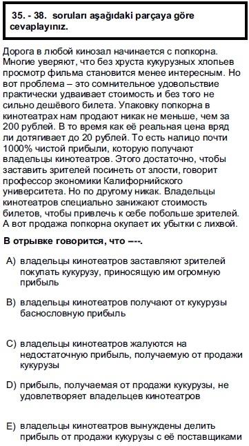 2012kpdssonbaharruscasoru_037