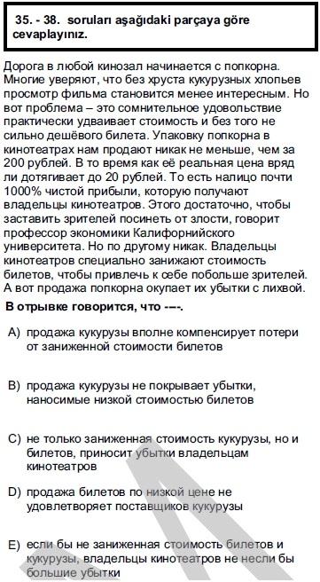 2012kpdssonbaharruscasoru_038