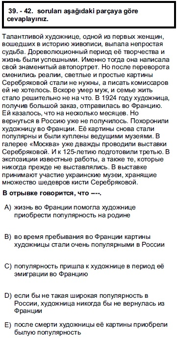 2012kpdssonbaharruscasoru_041
