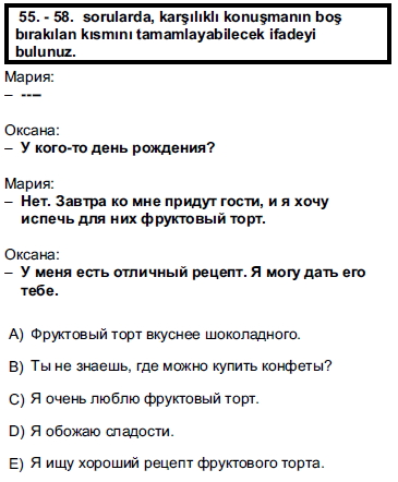 2012kpdssonbaharruscasoru_055