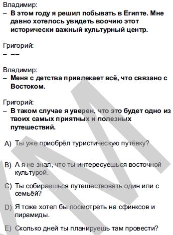 2012kpdssonbaharruscasoru_057