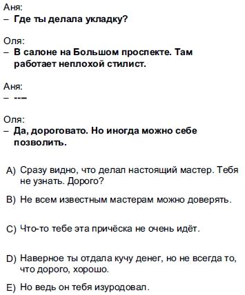 2012kpdssonbaharruscasoru_058