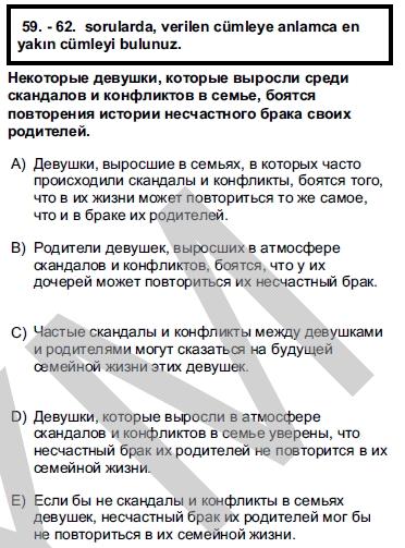 2012kpdssonbaharruscasoru_059